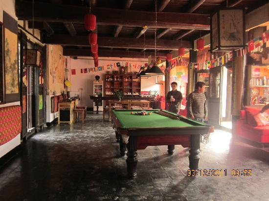 Yamen Hostel: 大厅