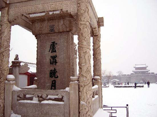 Lugou Qiao (Marco Polo Bridge) : 飞雪