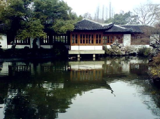 Guo's Garden