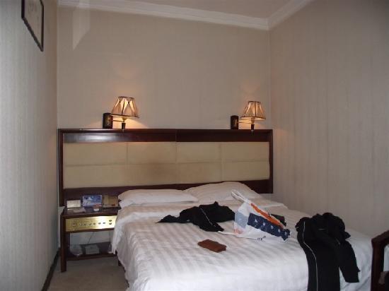 Binhai Hotel: 酒店环境