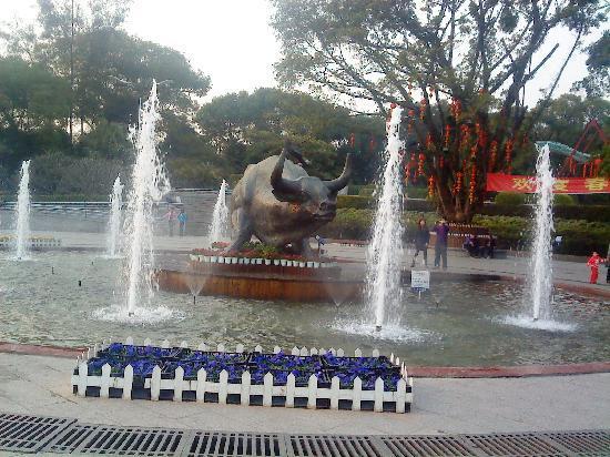 Fuzhou Jinniushan Park