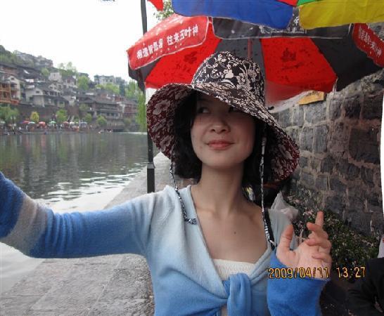 Xiangbi Mountain of Fenghuang: 呵呵!再臭美一下!