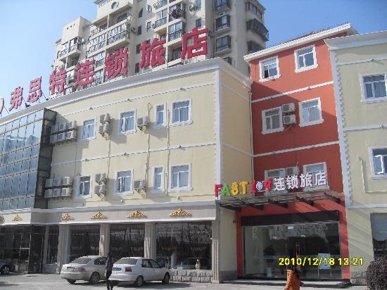 Fast 109 Hotel (Nanjing Jiangning Tianyuan Road)