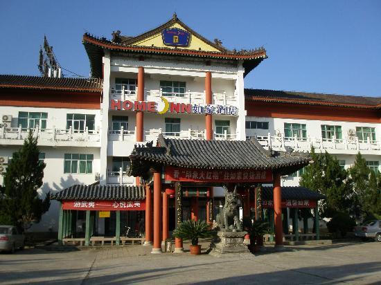 Home Inn (Wuyishan Dawangfeng)