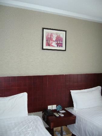 Wanxin Huixuan Hotel Shanghai Nanjing East Road Pedestrian: 房间里
