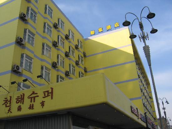 Home Inn Yantai Keyun Matou