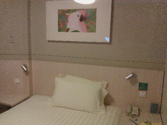 Jinjiang Inn Guiyang Daximen: 房间图-床