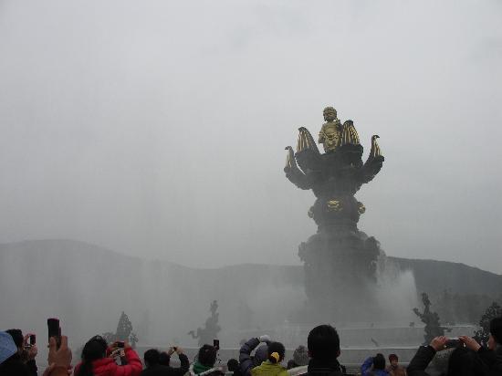 Ling Mountain
