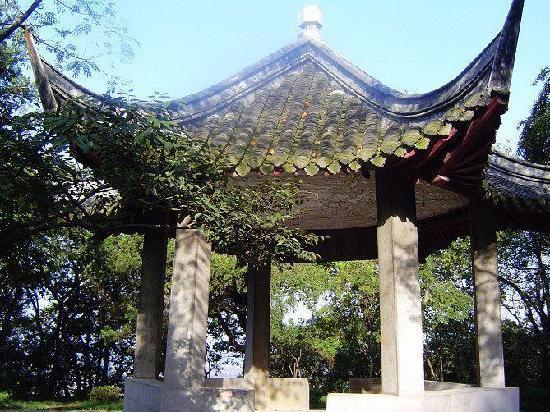 Boxian Park