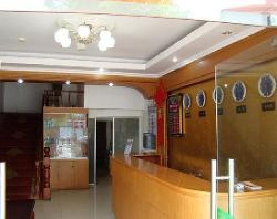 Home Inn Hangzhou Wushan Square Hefang Street: 大堂挺干净的,整洁