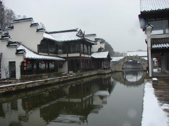 Nanjing, China: dongshuig