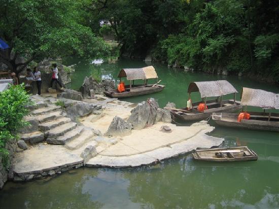 Zhaoping County, Çin: 1