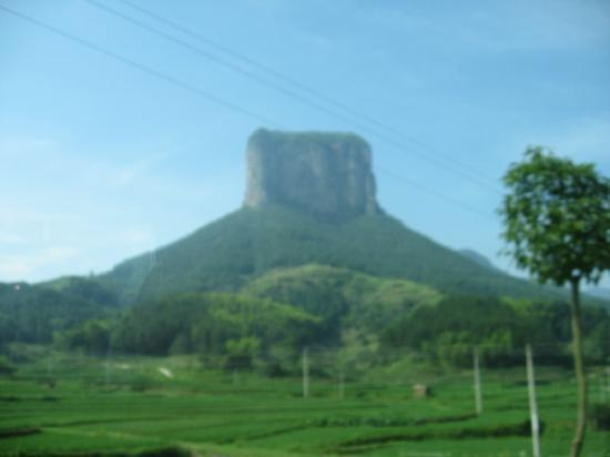 Jingxing Rock of Xianju