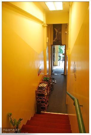 Reggae 1 Guest House : 进门要拖鞋