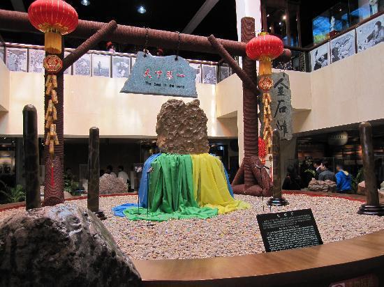 金石滩地质博物馆