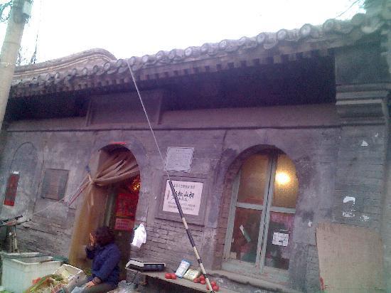 北京杨椒山祠
