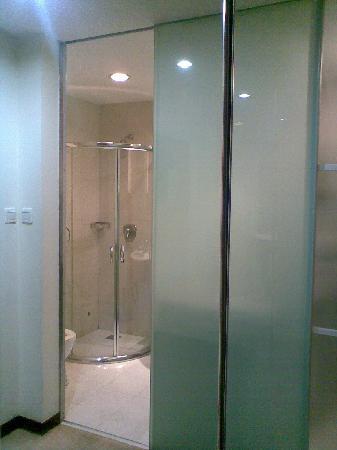 Qingdao Paradise Hotel: 浴室