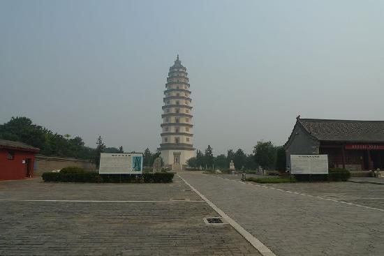 Dingzhou, Chiny: 远景