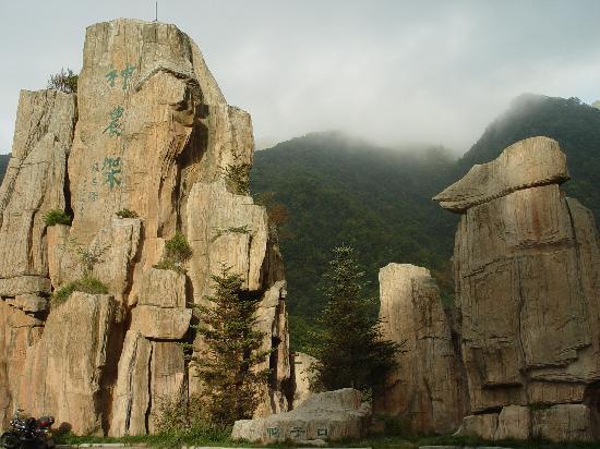 Shennongjia, الصين: DSC03894