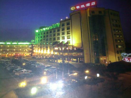 Kai Yue Hotel: 凯悦酒店外观夜景
