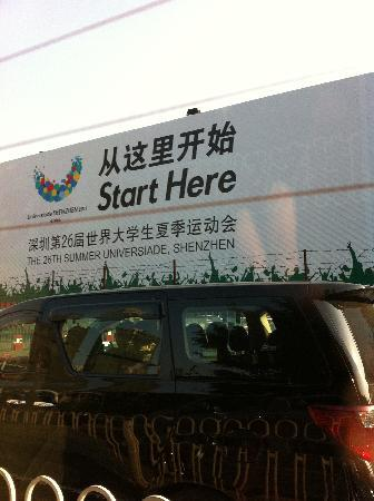 Shenzhen, Chine : 觉得制作的比较简陋
