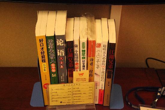 Sunshine Holiday Hotel: 房间里的图书