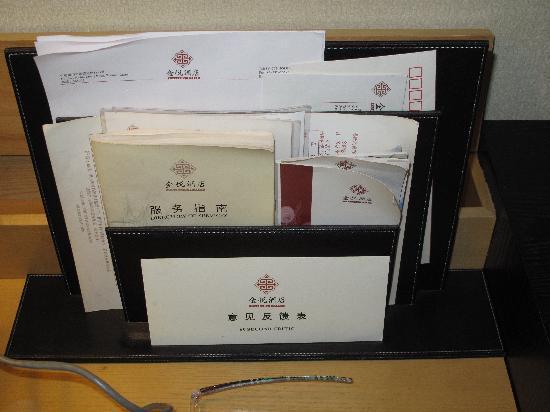 Gallery Hotel Xiamen: 有些皱褶的服务说明