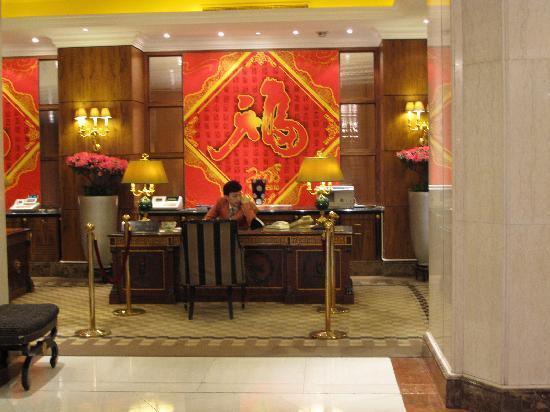 兆龍飯店照片