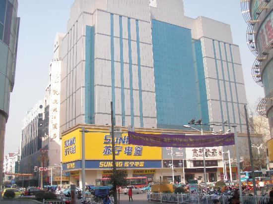 Tianyi Holiday Hotel : 酒店一景