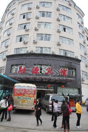 Rongyuan Hotel