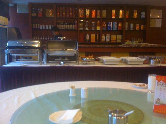Mingyuan Hotel: 酒店餐厅