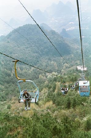 Guilin Yaoshan Mountain Scenic Resort: 缆车
