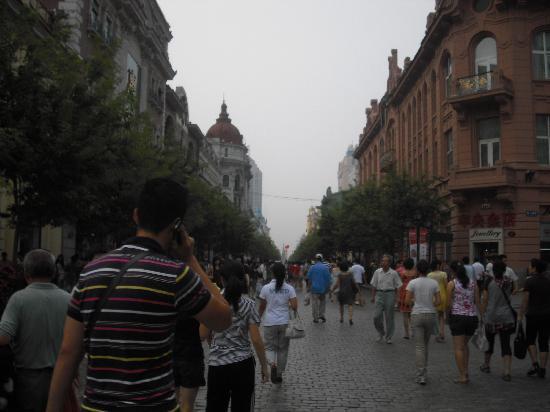 Харбин, Китай: 中央大街