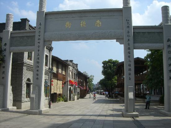 Architectural buildings of Sanfang Qixiang and Zhuzi Workshop