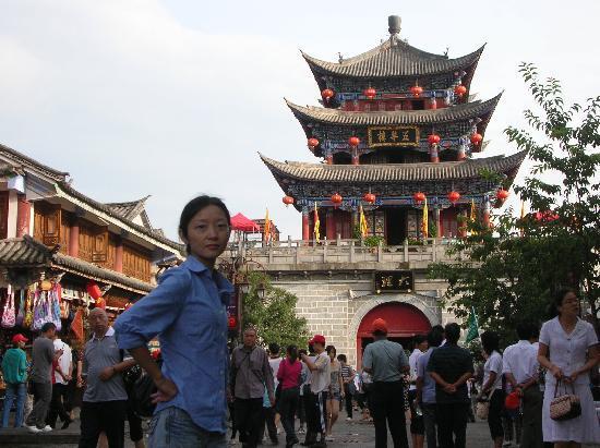 Dali Wenxian Road : 五华楼