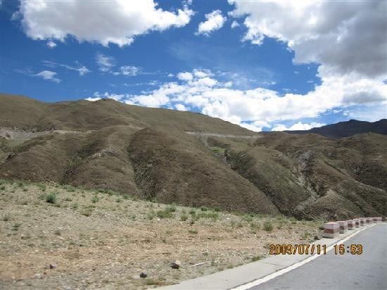 Ganbala Mountain