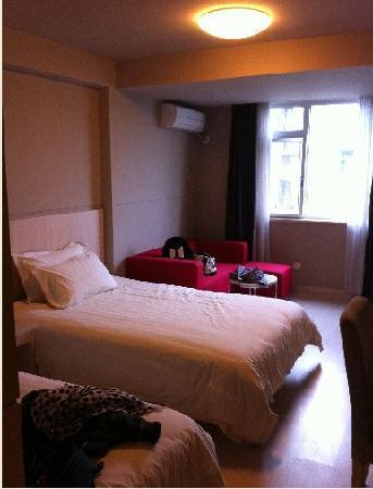 Jinjiang Inn (Wuhan Qushuilou): 房间