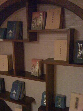 Ru Shi Hotel: C:\fakepath\IMG_0237