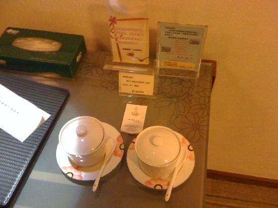 Ru Shi Hotel: C:\fakepath\IMG_0240