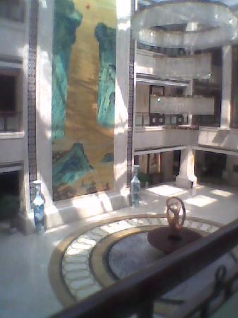 Changjiang International Hotel : 酒店大厅