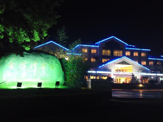 Golden Sands Gulf Hotel