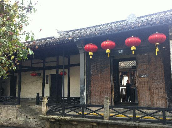Sanwei College of Shaoxing: IMG_0270