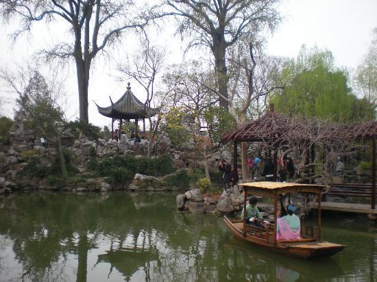 Klassische Gärten von Suzhou: 留园 评弹