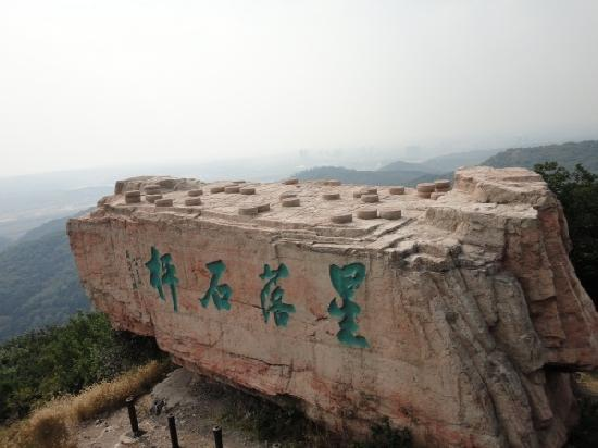 Shenyang Qipan Mountain