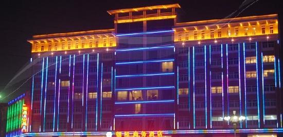 Chaoyang Business Hotel