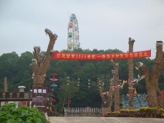 Raoping County, Kina: DSC00227