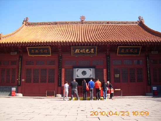 Bailin Temple
