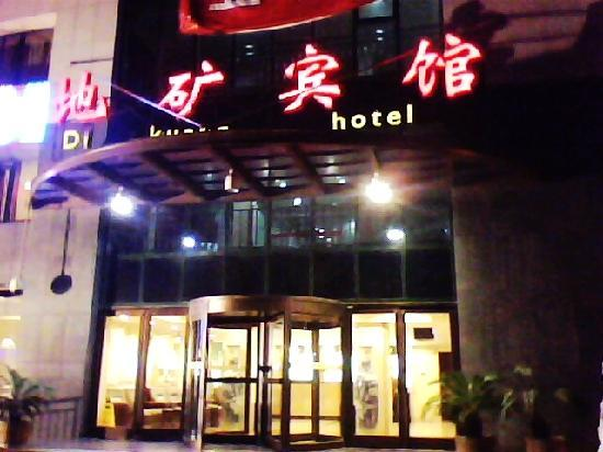 Dikuang Hotel: 121abb7493eg214