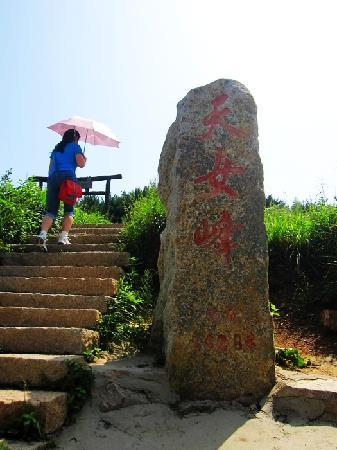 Old Mountain: 神女峰