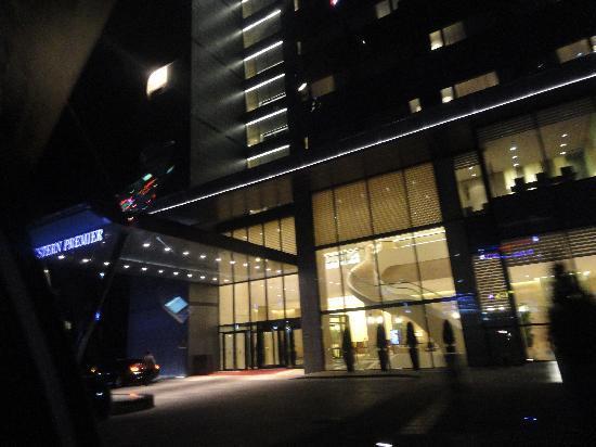 Best Western Premier Guro Hotel: 外景